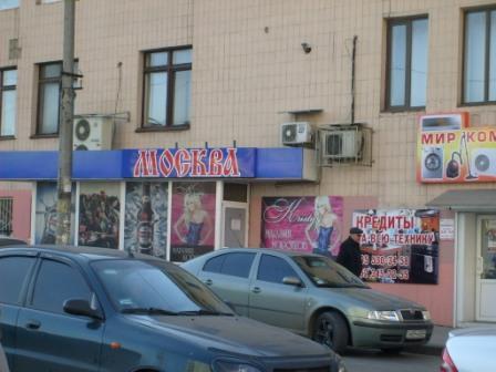 """Гастроном """"Москва"""""""